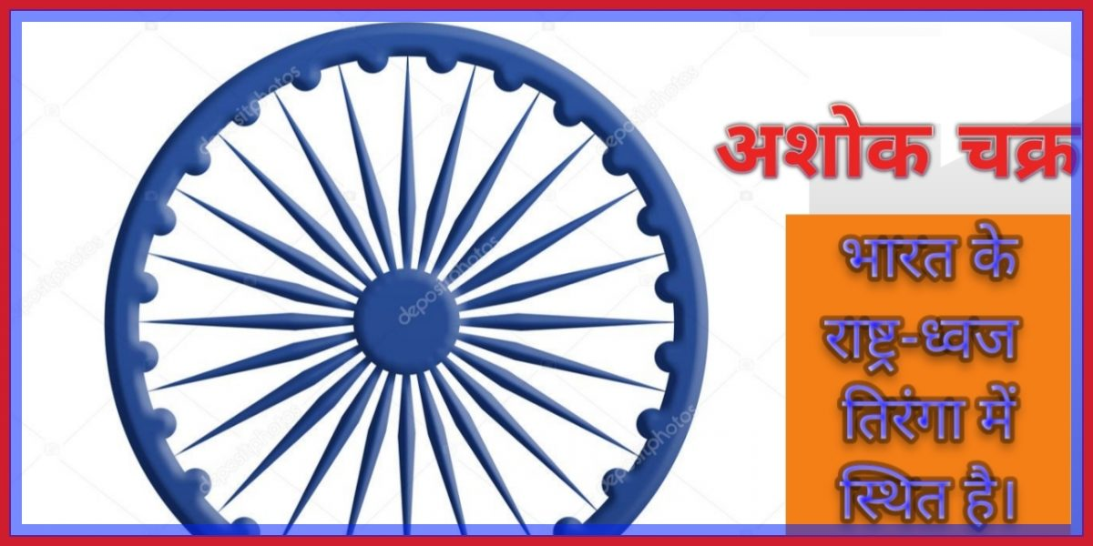 भारत के गणतंत्र पर बुद्ध का प्रभाव